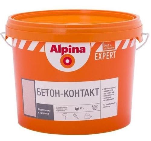 Alpina бетон бетон ювао москва
